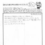 大阪府家財回収